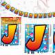 Banderole Lettres Joyeux Anniversaire 4 Mètres
